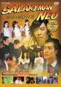 【バーゲン】【中古】DVD▼サラリーマンNEO Season 3 Vol.2▽レンタル落ち【お笑い】