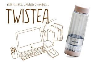 ビタントニオTWISTEAVTW-10(4色)380g