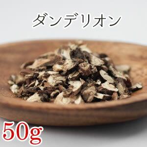 茶葉・ティーバッグ, ハーブティー  50g