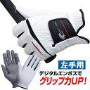 送料無料 ゴルフ グローブ 手袋 メンズ レザックス 合成皮革 左手 あて革 ゆうパケット