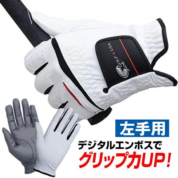 ゴルフグローブメンズレザックス合成皮革左手あて革ゆうパケット手袋