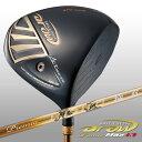 【超高反発】ミリオンドロー プレミア MAX1.7 ドライバー プレミア飛匠極シャフト仕様 WORKS GOLF ワークスゴルフ ゴルフクラブ