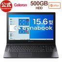 【売れ筋商品】dynabook BZ15/NB(W6BZ15ANBB)(Windows 10/Office Personal 2019/15.6型 HD /Celeron 4205U/DVDスーパーマルチ/500GB/ブラック)・・・