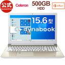 【売れ筋商品】dynabook CZ25/LG(W6CZ25BLGC)(Windows 10/Office Home & Business 2019/15.6型 HD /Celeron 3867U/DVDスーパーマルチ/500GB/サテンゴールド)