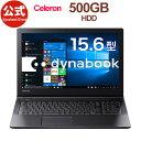 【2月下旬以降】【売れ筋商品】dynabook EZ15/LB(W6EZ15CLBB)(Windows 10/Officeなし/15.6型 HD /Celeron 3867U/DVDスーパーマルチ/500GB/ブラック)