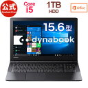 【当店ポイント3倍】【売れ筋商品】dynabook EZ35/LB(W6EZ35BLBB)(Windows 10/Office Home & Business 2019/15.6型 HD /Core i5-8250U /DVDスーパーマルチ/1TB/ブラック)