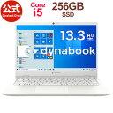 【売れ筋商品】dynabook GZ/HPW(W6GHP5CZBW)(Windows 10/Officeなし/13.3型ワイド FHD 高輝度・高色純度・広視野角 /Core i5-1135G7 /256GB SSD/パールホワイト)