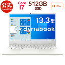 【当店ポイント3倍】【売れ筋商品】dynabook GZ/HPW(W6GHP7BZBW)(Windows 10/Office付き/13.3型ワイド FHD 高輝度・高色純度・広視野角 /Core i7-1165G7 /512GB SSD/パールホワイト)