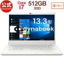 【売れ筋商品】dynabook GZ83/MW(W6GZ83BMWB)(Windows 10/Office Home & Business 2019/13.3型ワイド FHD 高輝度・高色純度・広視野角 /Core i7-10710U /512GB SSD/パールホワイト)