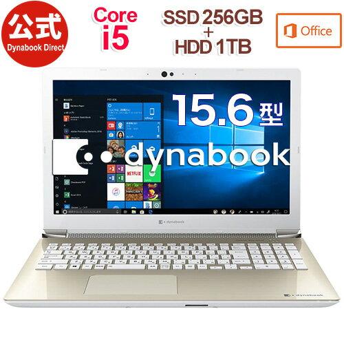 dynabook(ダイナブック)『AZ45/K(PAZ45KG-BEB)』