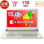 dynabook AZ65/GGSD(PAZ65GG-BEH)(Windows 10/Office Home and Business 2019/15.6型ワイド FHD 高輝度・高色純度・広視野角 /Core i7-8550U /ブルーレイ/1TB SSD /サテンゴールド)