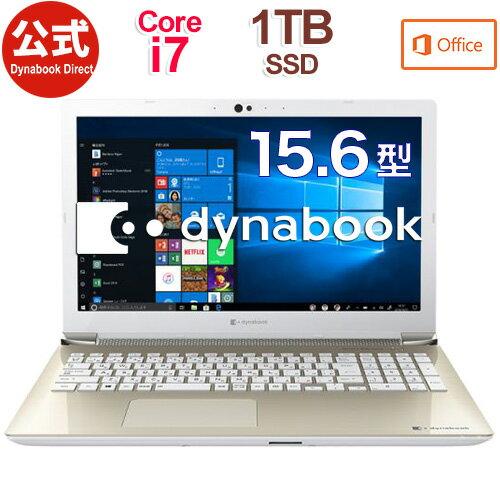 dynabook(ダイナブック)『AZ65/K(PAZ65KG-BEA)』