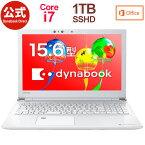 dynabook AZ65/GW(PAZ65GW-BEP)(Windows 10/Office Home & Business 2019/15.6型ワイド(16:9) FHD 高輝度・高色純度・広視野角 /Core i7-8550U /ブルーレイ/1TBSSHD/リュクスホワイト)
