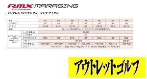 【新品】YAMAHAヤマハinpresRMXマレージングアイアン#7~#9、PW4本セットオリジナルスチールSフレックス2015年モデル日本正規品メーカー保証書付き