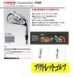 【新品】 YAMAHA ヤマハ inpres RMX ツアーモデル CB 4番アイアン 単品 スチールシャフト Sフレックス 2015年モデル 日本正規品 メーカー保証書付き