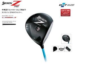 【新品】ダンロップスリクソンZ745ドライバー9.5度ディアマナR60Sフレックス日本正規品メーカーカスタム品