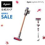 ダイソン Dyson Cyclone V10 Fluffy サイクロン式 コードレス掃除機 dyson SV12FF 2018年モデル【フロアドックセットではありません】