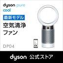 【数量限定】フィルタープレゼント ダイソン Dyson Pu...