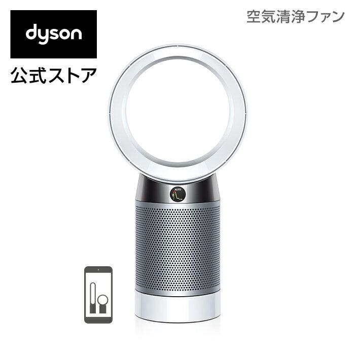2位:ダイソン『Dyson Pure Cool 空気清浄テーブルファン(DP04WS)』