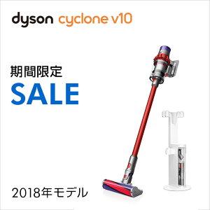 【期間限定】18日9:59amまで!【直販限定】【フロアドック付セット】ダイソン Dyson Cyclone 10 サイクロン式 コードレス掃除機 dyson SV12FF OLB 2018年モデル
