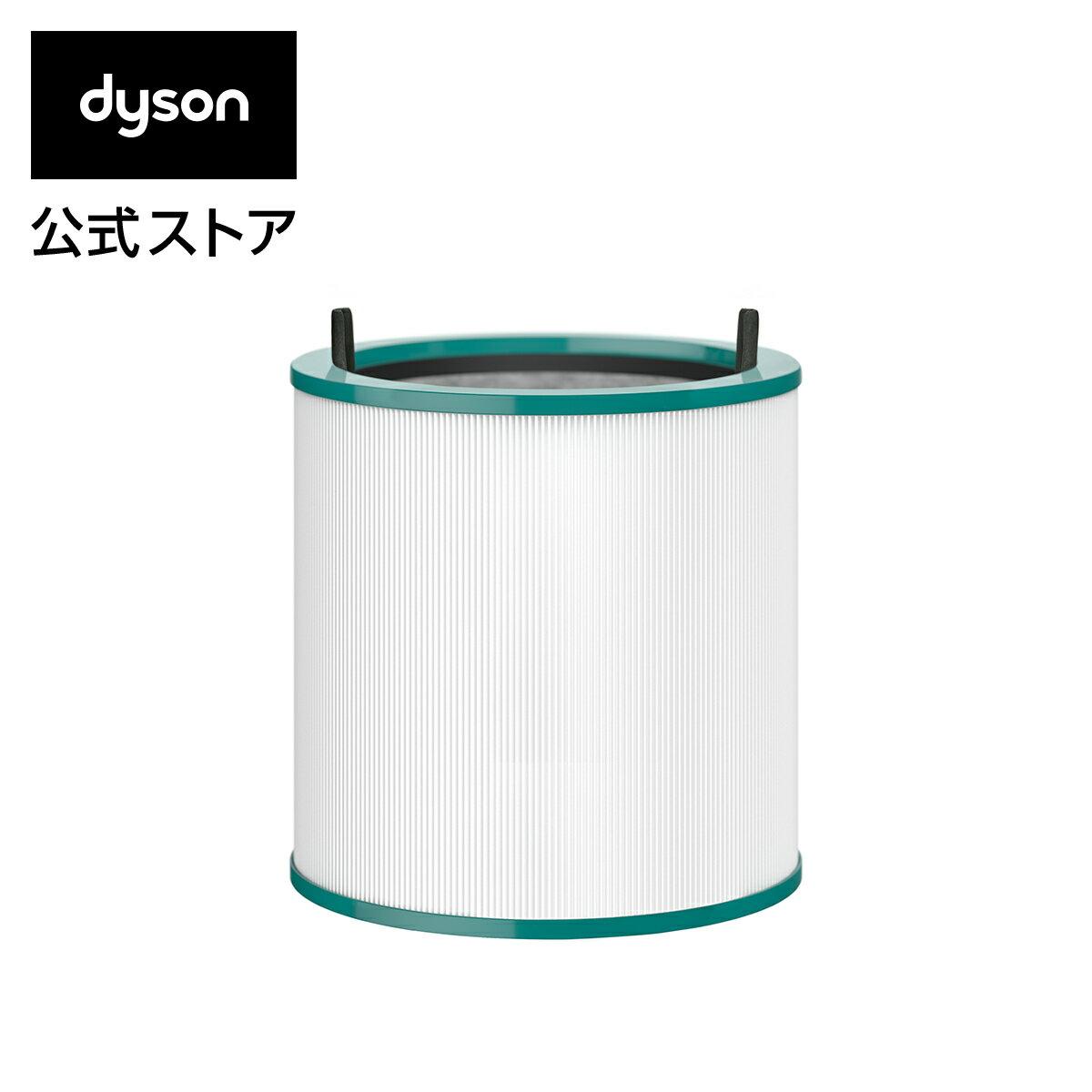 空気清浄機用アクセサリー, 交換フィルター  Dyson Pure (TP03, TP02, TP00, AM11, BP01)