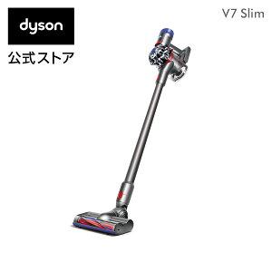 26%OFF【期間限定】16日9:59amまで!ダイソン Dyson V7 Slim サイクロン式 コードレス掃除機 dyson SV11SLM 軽量モデル