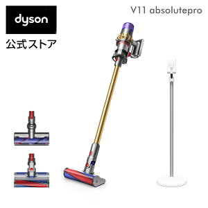 【10,000円OFFクーポン配布】26日9:59amまで!【直販限定】ダイソン Dyson V11 Absolutepro サイクロン式 コードレス掃除機 dyson SV14EXT 2019年最新モデル