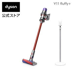 【20%ポイントバック】ダイソン Dyson V11 Fluffy+ サイクロン式 コードレス掃除機 dyson SV14FFCOM 2019年最新モデル