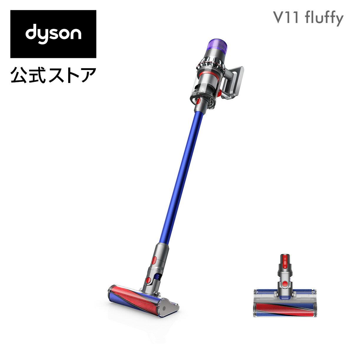 コードレス掃除機「Dyson V11」