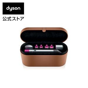 Dyson Airwrapスタイラー Volume+Shapeの写真