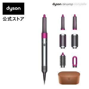 Dyson Airwrapスタイラー Completeの写真