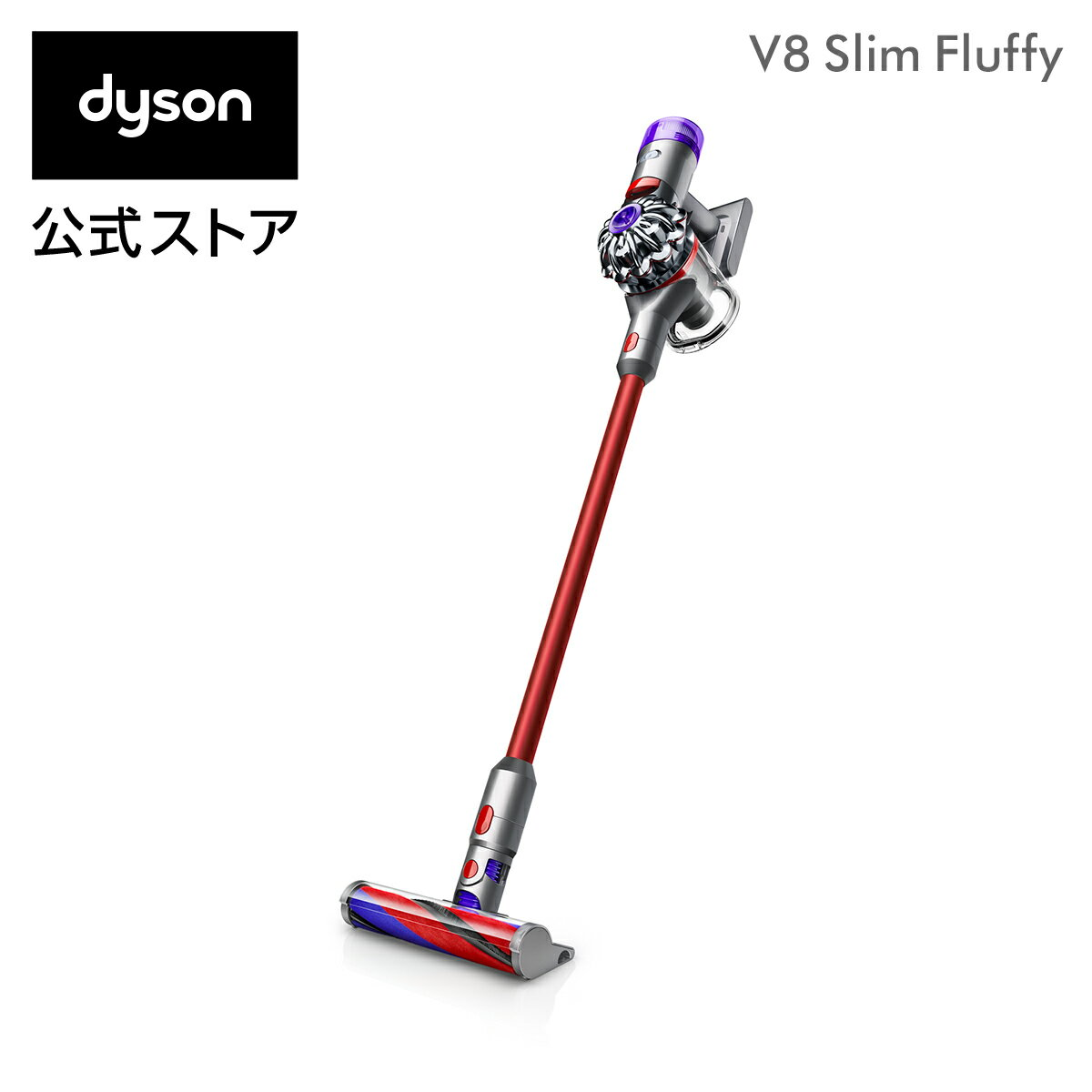Dyson(ダイソン)『V8 Slim Fluffy(SV10K SLM)』