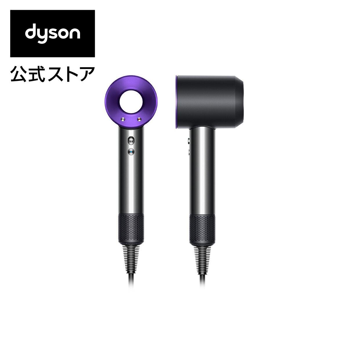 Dyson(ダイソン)『Supersonic Ionic ヘアードライヤー』