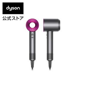 Dyson Supersonic Ionic ヘアードライヤーの写真