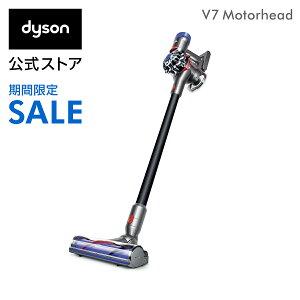 32%OFF【期間限定】21日9:59amまで!【数量限定 Black Edition】ダイソン Dyson V7 Motorhead サイクロン式 コードレス掃除機 dyson SV11 MH BK 直販限定モデル