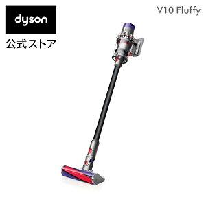 【数量限定 Black Edition】ダイソン Dyson Cyclone V10 Fluffy サイクロン式 コードレス掃除機 dyson SV12 FF BK 2019年モデル 直販限定モデル