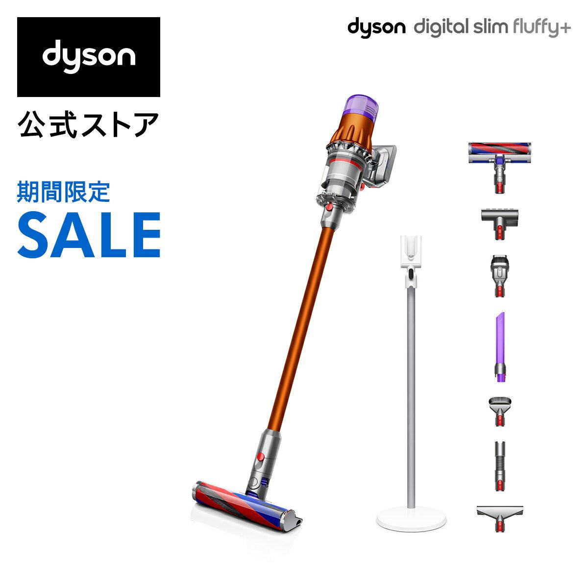 15%OFF【期間限定価格】【ポイント5倍】27日23:59まで!【軽量でパワフル】ダイソン Dyson Digital Slim Fluffy+ サイクロン式 コードレス掃除機 dyson SV18FFCOM 2020年モデル