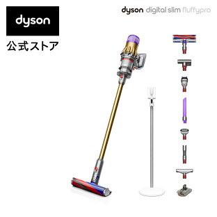 【軽量でパワフル】ダイソン Dyson Digital Slim Fluffy Pro サイクロン式 コードレス掃除機 dyson SV18FFPRO 2020年モデル