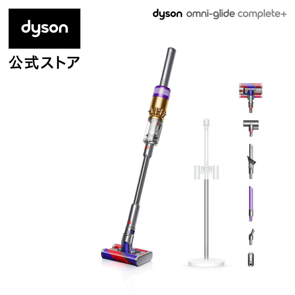 画像: ダイソンの新型掃除機「オムニグライド」レビュー!全方向駆動コードレスクリーナーで横にも動ける