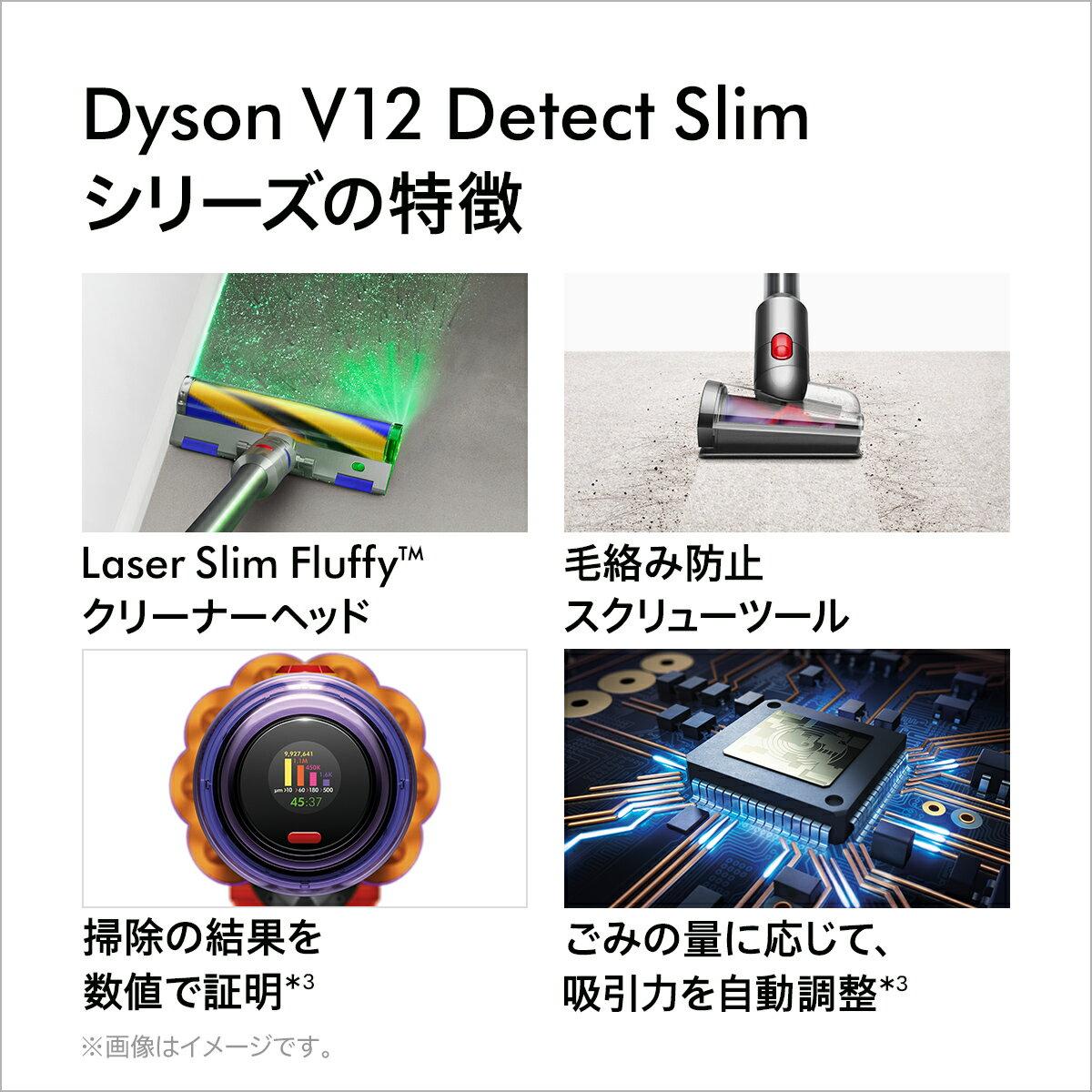 【5/26新発売】ダイソンDysonV12DetectSlimTotalCleanサイクロン式コードレス掃除機dysonSV20ABL2021年モデル