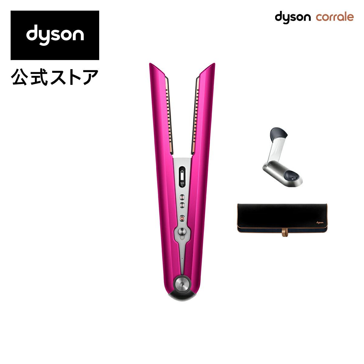 【6/23新発売】ダイソンDysonCorrale[HS03FBN]ダイソンコラール(フューシャ/ブライトニッケル)ヘアアイロンヘアケア