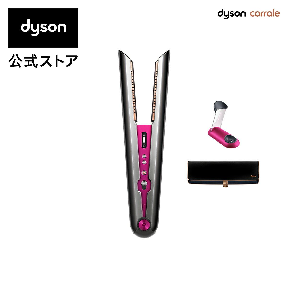 ダイソン Dyson Corrale