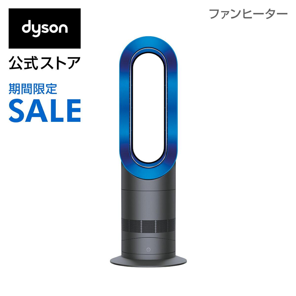 扇風機・サーキュレーター, 扇風機 530 00:00-61 23:59 Dyson HotCool AM09IB