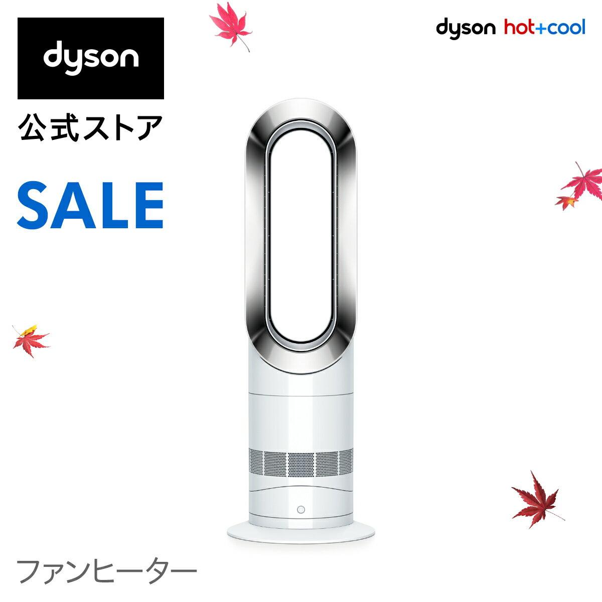 扇風機・サーキュレーター, 扇風機 29 00:00-30 11:59 Dyson HotCool AM09WN
