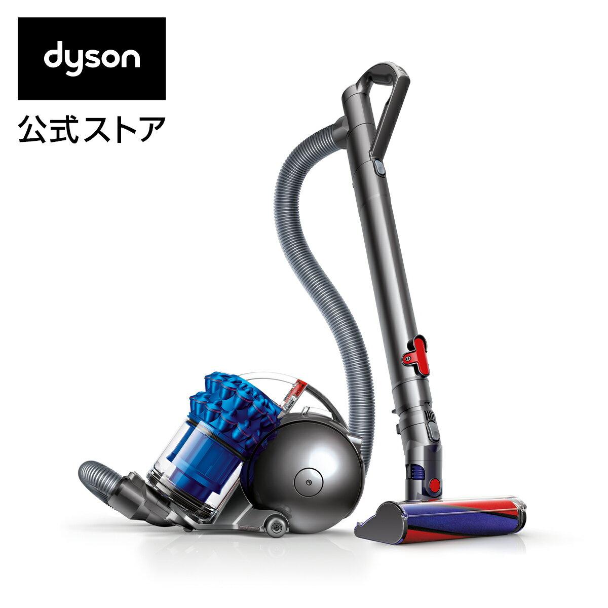 Dyson(ダイソン)『BallFluffy(CY24FF)』