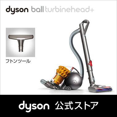 ダイソンボールタービンヘッドプラス|Dysonサイクロン式キャニスター型掃除機[CY25THCOM]<イエロー/ブラック>【新品/メーカー2年保証】