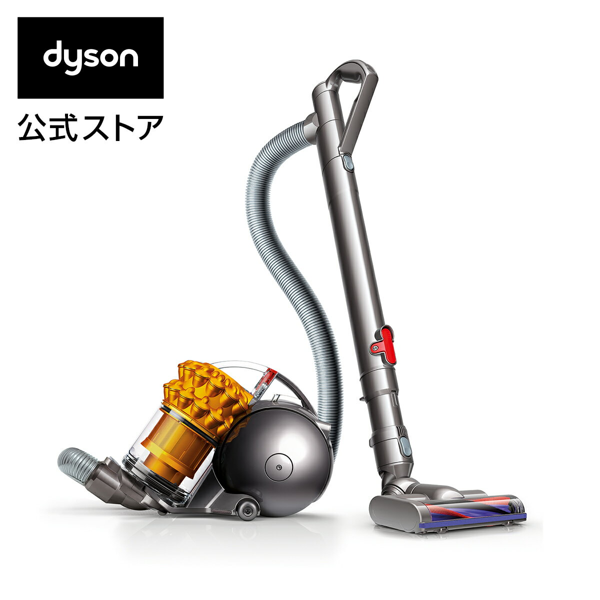 Dyson(ダイソン)『BallTurbinehead+(CY25THCOM)』