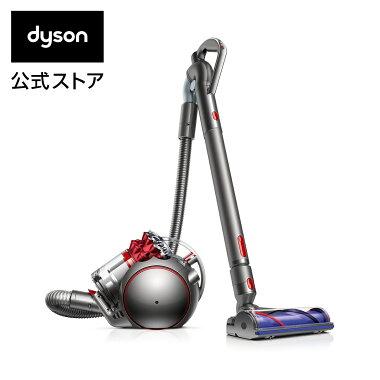 ダイソンDysonV4DigitalAbsoluteサイクロン式キャニスター型掃除機CY29ABL【新品/メーカー2年保証】