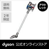 【フトンツール付】ダイソン DC35 モーターヘッド | Dyson digital slim サイクロン式 コードレス掃除機 [DC35MH] <アイアン/クロムブルー>【新品/メーカー2年保証】