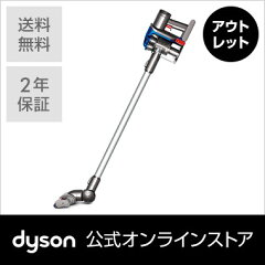 ダイソン DC35 サイクロン式 コードレス掃除機 通販 価格比較してみました